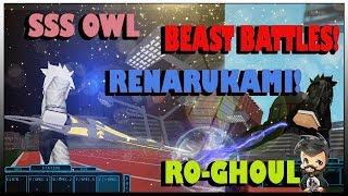 BATTLE OF QUINQUES | RENARUKAMI VS SSS OWL in RO GHOUL Roblox