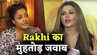 Tanushree को Replace करने पर Rakhi Sawant ने दिया मुंहतोड़ जवाब, बोल दी इतनी बड़ी बात