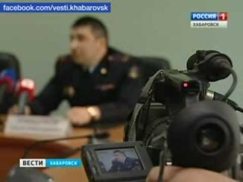 Вести-Хабаровск. Ограбление на 8 миллионов