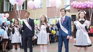 Последний звонок-2017 с.Пестрецы школа №2