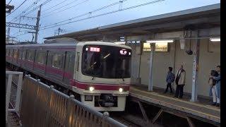 過密ダイヤの明大前を出発する京王線上り各駅停車7000系のすぐ後ろから到着してくる準特急8000系