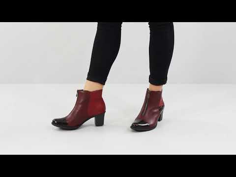 Rieker Z7688-35 - Women's Ankle Boot - Red