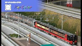 【Re-Colorリカラー】マイクロエース 719系フルーティア&標準色