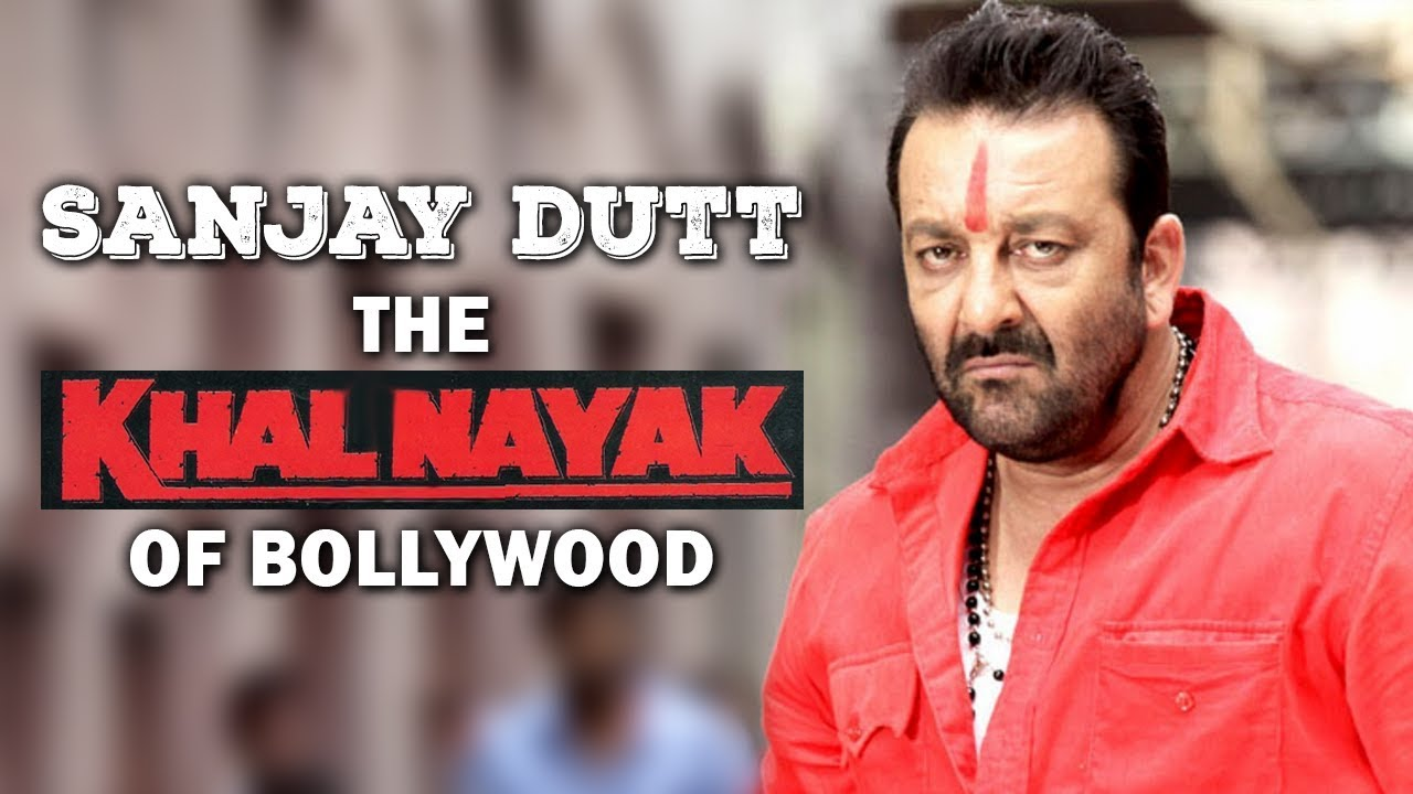 Sanjay Dutt's Biography | The Khalnayak Of Bollywood - YouTube