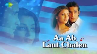 Mera Dil Tera Deewana - Alka Yagnik - Aa Ab Laut Chalen [1999]