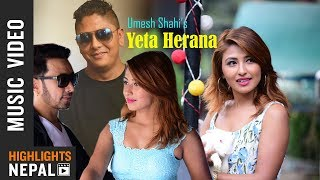 Yeta Herana - New Nepali Pop Song 2018/2075 | Umesh Shahi Ft. Raj Jirel & Smrity