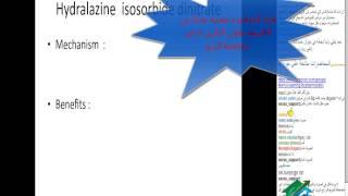HF | أكاديمية الدارين | محاضرة 12 | د.عمرو القاضي