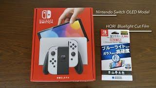 Nintendo Switch OLED Model unboxing + Accessory