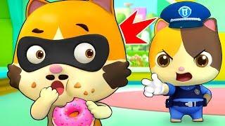 抓住甜甜圈小偷 | 最新認知兒歌童謠 | 1-5數字歌 | 彩虹糖卡通動畫 | 寶寶巴士 | 奇奇 | BabyBus