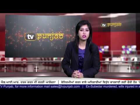 Punjabi NEWS | 09 January 2018 | TV Punjab