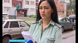 Рейд по должникам Канавинского района г.Н.Новгорода