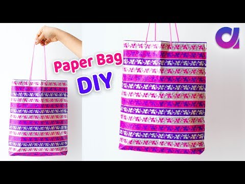 How to Make Paper Bag from old waste Newspaper | Best out of waste | paper bag diy Artkala