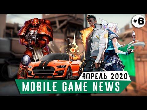 Mobile Game News #6 Ubisoft VS Area F2, Valorant Mobile, Warhammer 40K, Forza Street, GRID Autosport