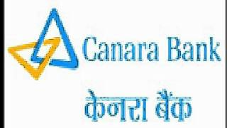 canarabank.com  Canara Bank Recruitment 2012 Probationary officers, clerks, pos  Clerk Jobs Vacancy