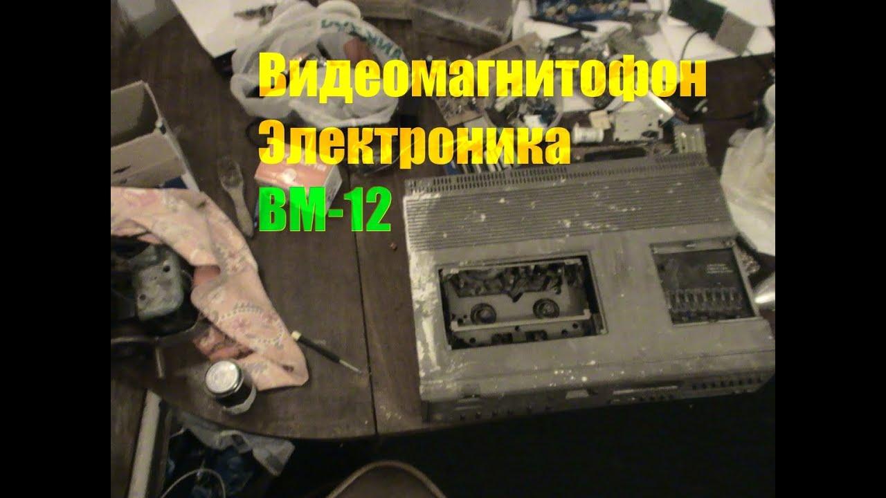 Дека кассетная Sony TC K808ES - YouTube