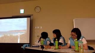 オーストラリア短期留学プロジェクト 帰国報告会 アースウォーカーズ