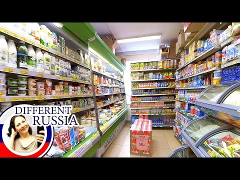 Empty Shop With Delicious Food. I Show The Most Expensive Moscow Stuff That Only The Rich Can Afford