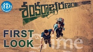 Nikhil's Sankarabharanam Movie First Look - Kona Venkat | Uday Nandanavanam | Praveen Lakkaraju