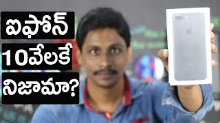 Iphone x for 10000 rupees Real or Fake | Clone iphones