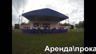 Аренда\прокат сценического оборудования г. Ставрополь(, 2016-06-09T12:26:09.000Z)