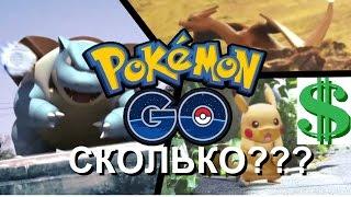 Как получить ПОКЕБОЛЫ? // Pokemon Go - Покемон ГО