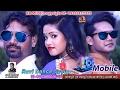 G Mobile Hd Nagpuri Song Ravi Dance Group Rajesh Raj