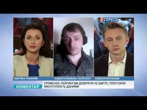 Тимошенко, Порошенко та Ляшко очолюють президентські симпатії українців