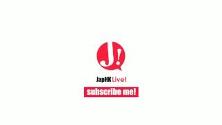 JapHK LIVE! 20181116 CMM | 足球小將 | 宅潮吹 | Late Night Show