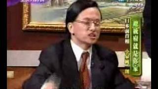 總統府就是你家 2006 09 28 小泉首相