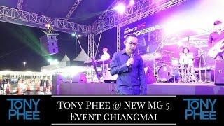 ตายก่อน Tony Phee Live @ chiangmai (New MG 5 be Progressive Event )