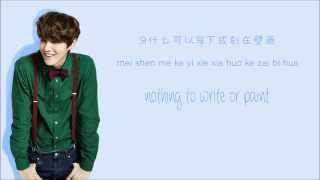 EXO - The Star (星) Chinese Version (Color Coded Chinese/PinYin/Eng)