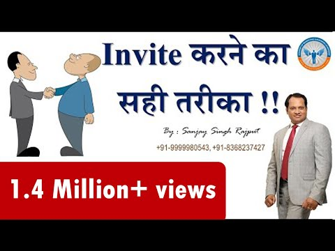 Invite करने का सही तरीक़ा !! | Sanjay Singh Rajput | Naswiz