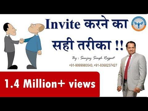 Invite करने का सही तरीक़ा !!   Sanjay Singh Rajput   Naswiz