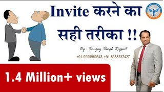 Learn the ways to Invite!! | Network Marketing Tips | Sanjay Singh Rajput