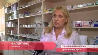 День фармацевта в Одессе