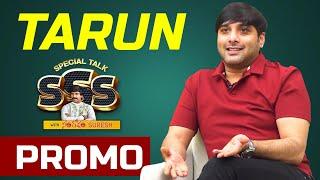 Tollywood Hero Tarun   Special Talk With Santosham Suresh   Exclusive Interview Promo