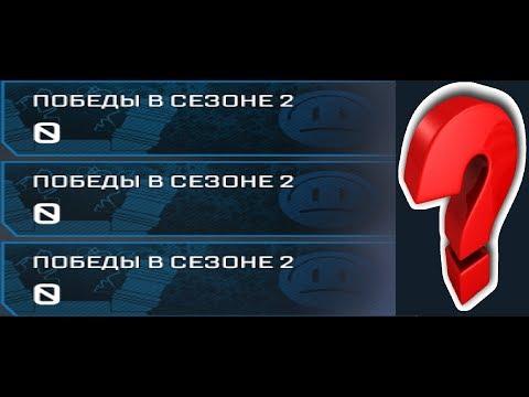 Как установить одинаковые эмблемы в Apex Legends