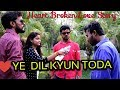 Ye dil kyu toda - heart broken love story || Latest Hindi New song || By-B Brothers Rock