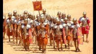 Ősi római fénysugár