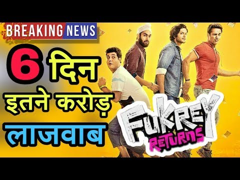 Fukrey Returns 6th Day Box Office Collection | Outstanding | Super Hit