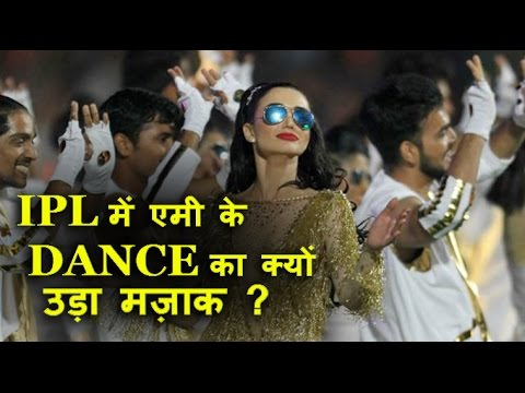 Amy Jackson gets trolled for her dance in IPL | क्यों उड़ गया मजाक ?