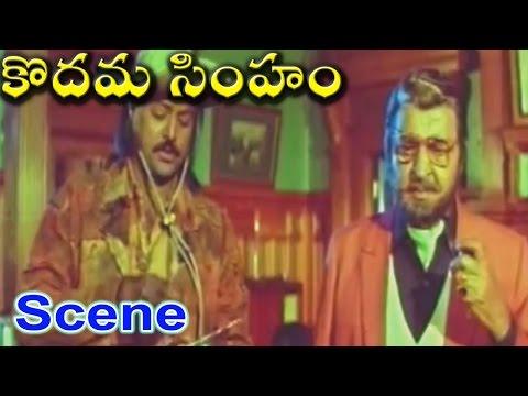 Kodama Simham Movie || Mohan Babu Tell Flashback to Pran || Chiranjeevi, Sonam, Radha