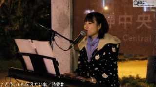 QBC九州ビジネスチャンネル http://qb-ch.com/topics/index.cgi?pg=6923...