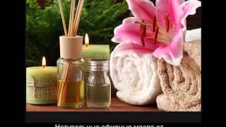 Эфирные масла(Эфирное масло http://shop.magic-tree.ru/masla.html оптом и в розницу от производителя по ценам ниже рыночных., 2015-10-12T07:30:29.000Z)