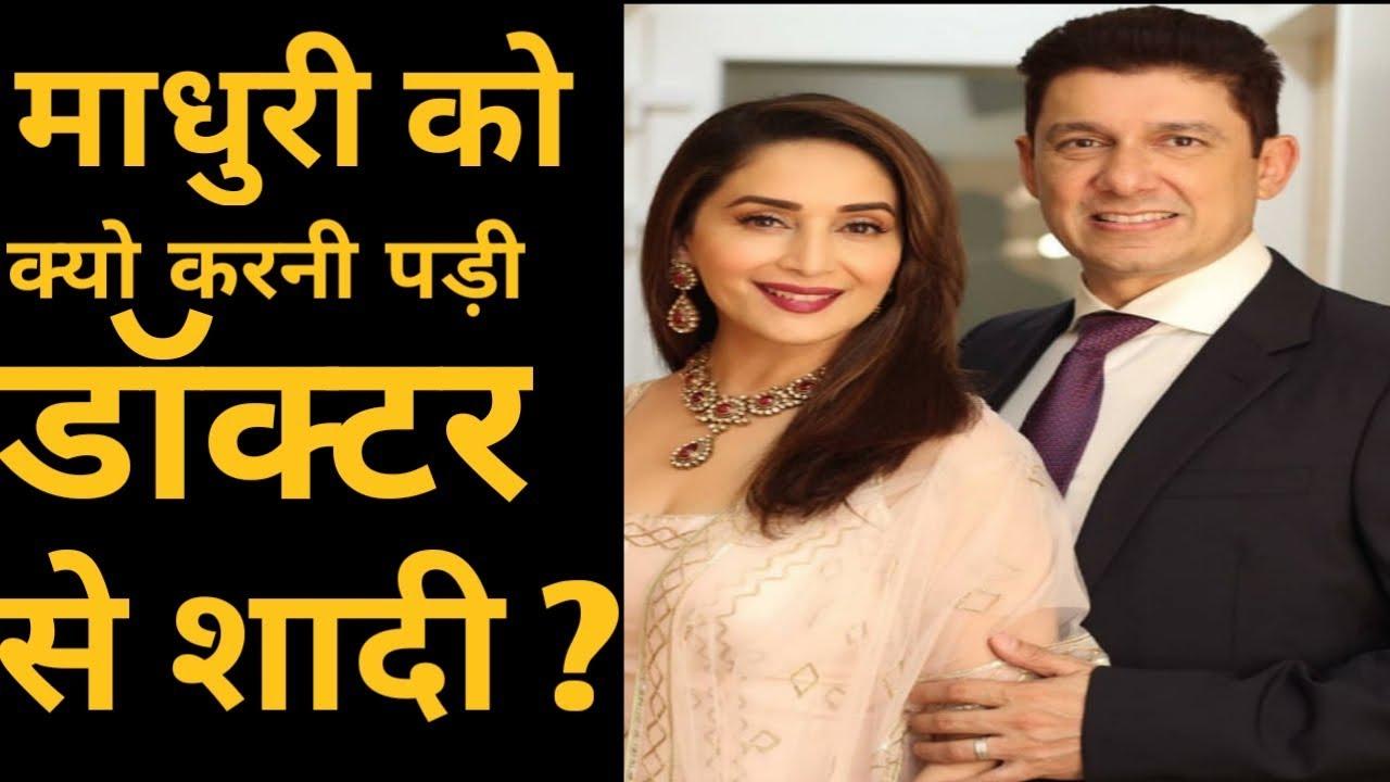 Download Madhuri Dixit biography 2019 \ Madhuri Dixit husband \ Madhuri Dixit & husband Shriram Nene