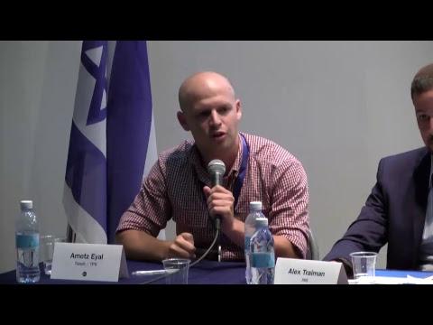 Breaking Israel News Live Stream