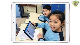 Publication Date: 2021-06-04 | Video Title: 純陽小學學校簡介