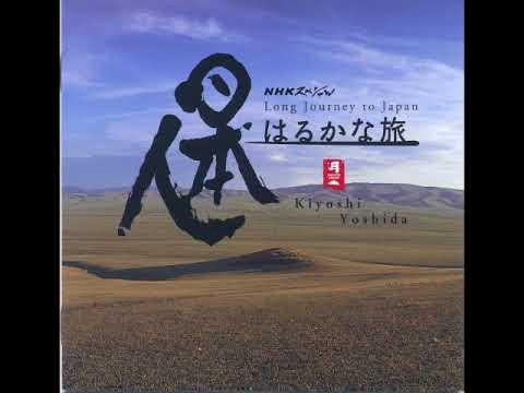 Kiyoshi Yoshida - Long Journey To Japan