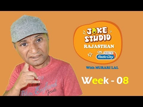 Radio City Joke Studio Rajasthan Week 8 Murari Lal