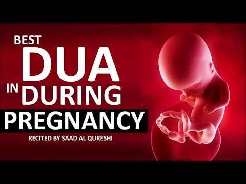 Лучший Дуа во время беременности | Best Dua During Pregnancy